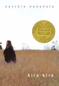 Kira-Kira book cover