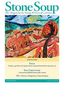 November 2017 Cover PDF